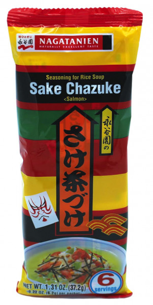 Würzmittel für Reissuppen, 37,2 g