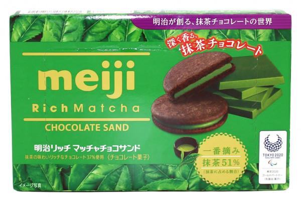 Matcha-Schokoladen-Kekse, 32 g