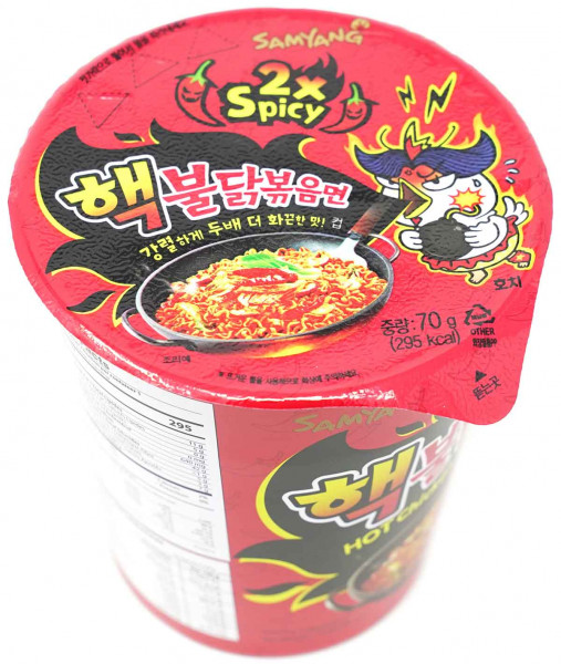 Samyang Hot Chicken Ramen Cup, 70 g