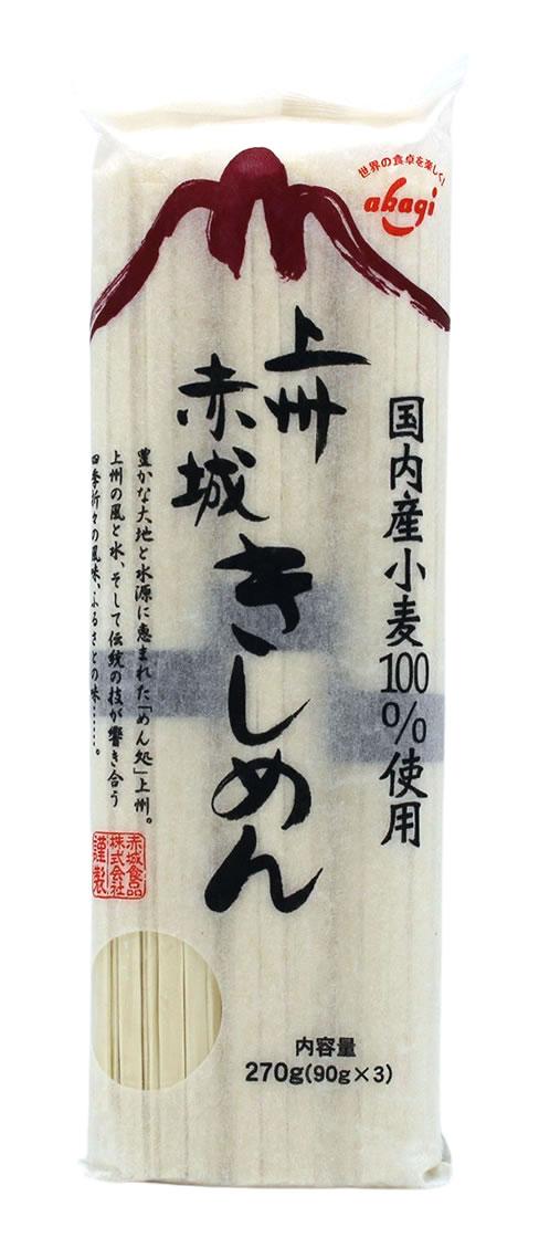 Japanische Nudeln Kishimen Joshu Akagi, 3x 90 g