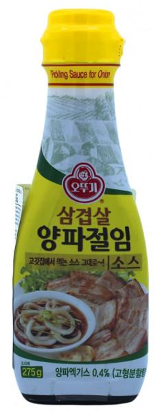 OTTOGI Eingelegte Zwiebel Sojasauce für Schweinebauch, 275 g