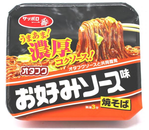 Sanyo Yakisoba mit Sapporo Ichibancho Okonomiyaki-Geschmack, 129 g