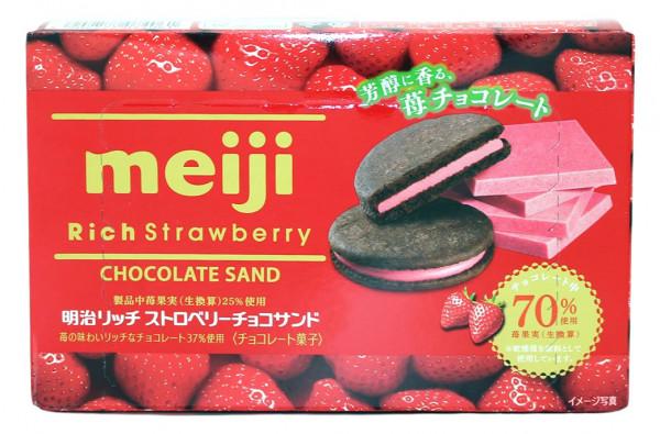 Erdbeer-Schokoladen-Kekse, 32 g