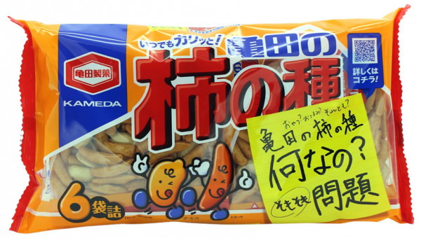 KAMEDA Kakinotane Reiscracker, 200 g