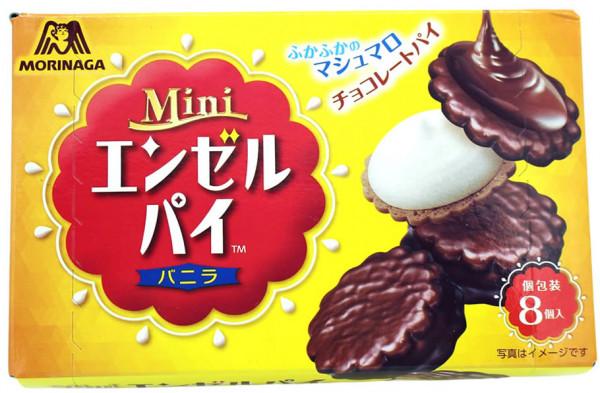 Morinaga Schokoladenkekse mit japanischer Erdbeerpaste, 80 g