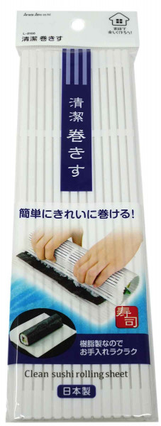 Sushimatte aus Plastik, 24 x 24 cm