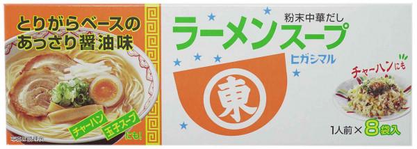 Higashimaru Ramen Suppenpulver, 72 g
