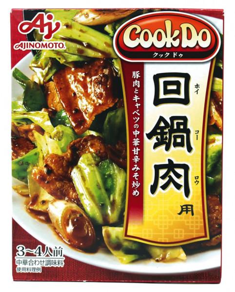 CookDo Sauce doppelt gekochte Schweinefleischscheiben, 90 g