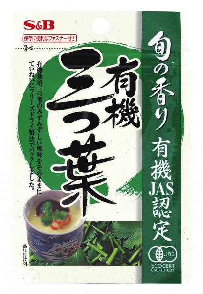 Japanische Petersilie Mitsuba getrocknet, 0,6 g