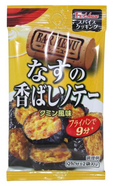 Würzmischung für Aubergine, 10,4 g
