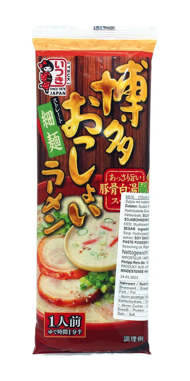 Ramen Hakata mit Tonkotsu Paitan Suppenbasis, 104 g