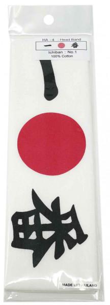 """Stirnband (Hachimaki) """"Ichiban"""""""