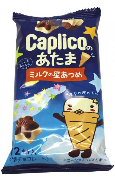 Caploco Milch-Bonbons, 12 Stück, 30 g