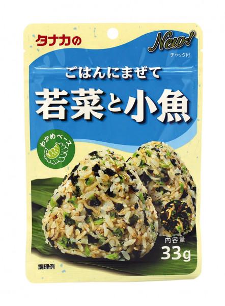 Tanaka Food Furikake Wakana Fisch Geschmack, 33 g