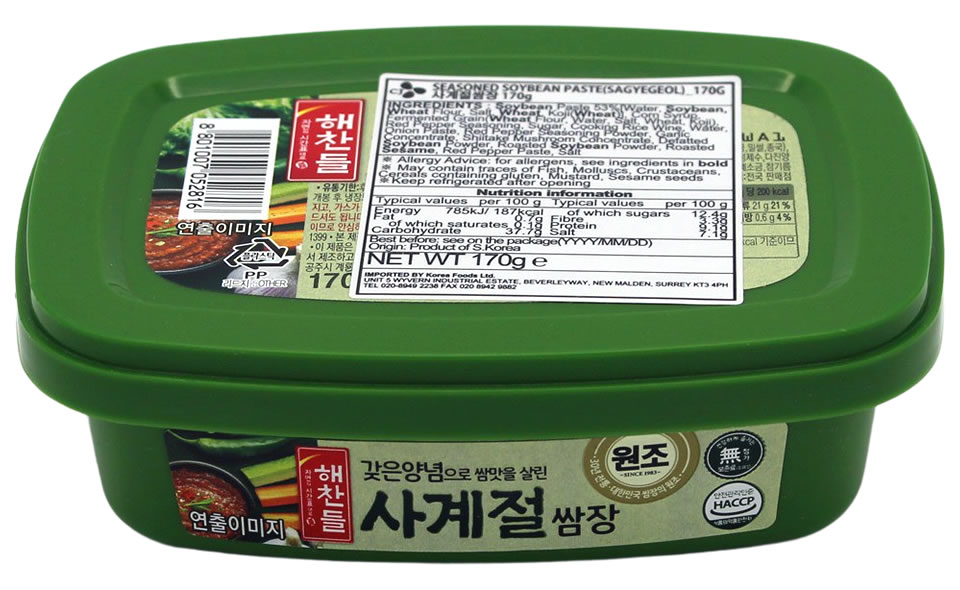 CJ Ssamjang koreanische Sojabohnenpaste, 170 g