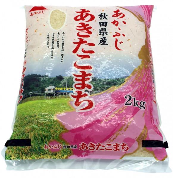 Japanischer Reis Akitakomachi, 2 kg