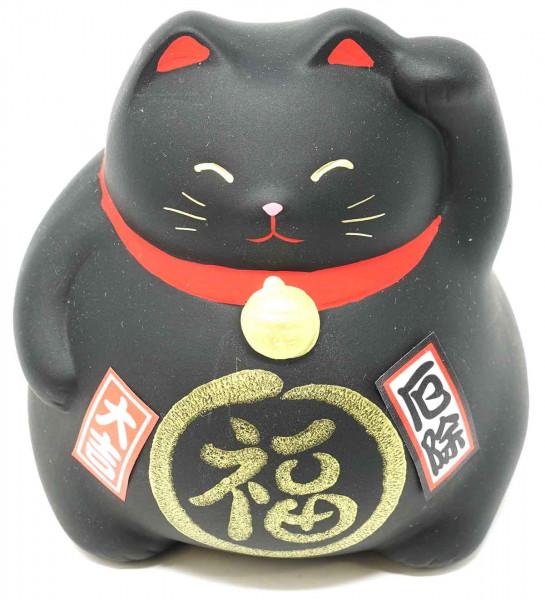 """Maneki-neko """"Glückskatze"""", schwarz, 9 cm"""