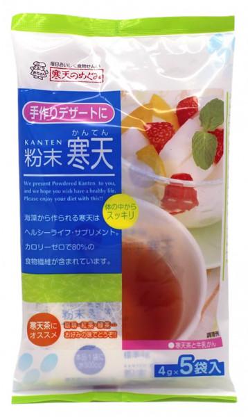 Funmatsu Kanten Agar-Agar Pulver, 20 g