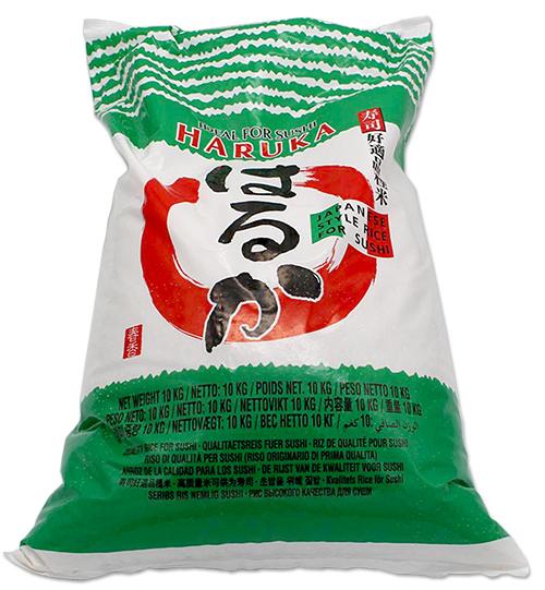 Haruka Reis, 10 kg