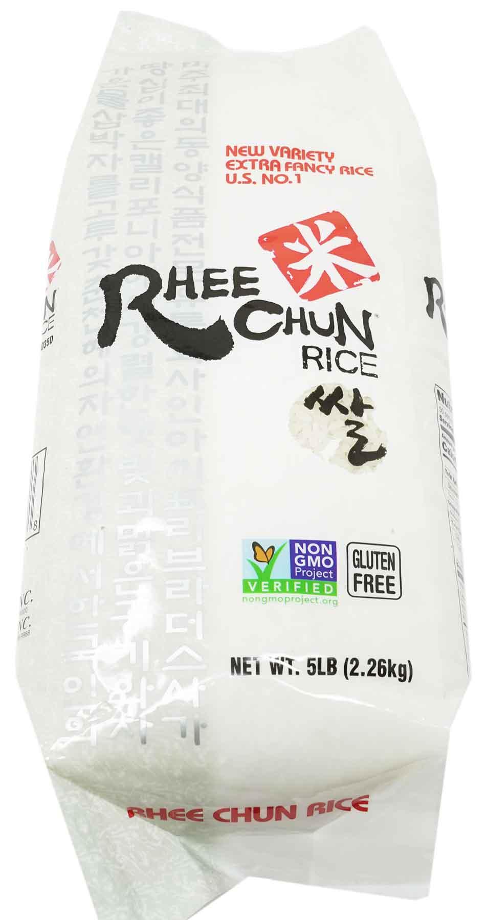 Rhee Chun Reis, 2,26 kg