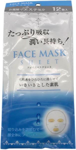 Fujikin Seiwa Pro Gesichtsmasken