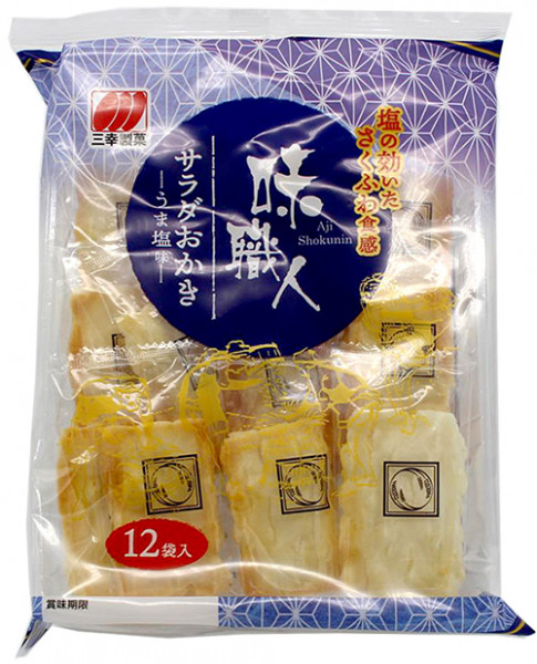 Sanko Ajishokunin Slada Okaki Reicracker mit Salz, 82 g