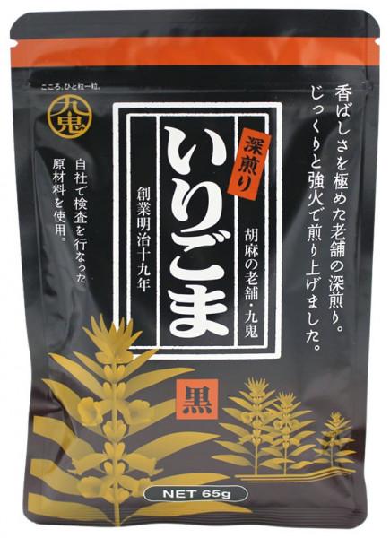 Fuka-Irigoma Kuro Geröstete Sesamsamen, 65 g