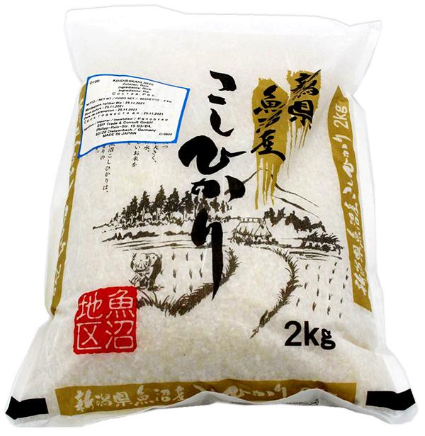 Uonumasan Koshihikari-Reis, 2 kg