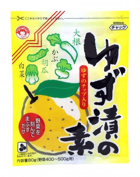 Gewürzmischung für eingelegtes Gemüse mit Yuzu, 80 g