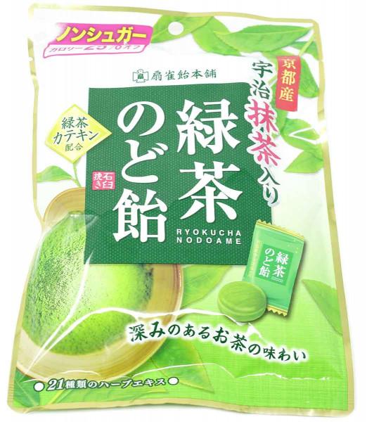 Senjaku Grüntee Bonbons Ryokucha Nodo Ame, 100 g