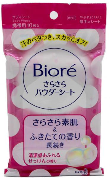 Kao Biore Sara Sara Erfrischungstücher mit Micropulver und Seifenduft, 10 Blätter