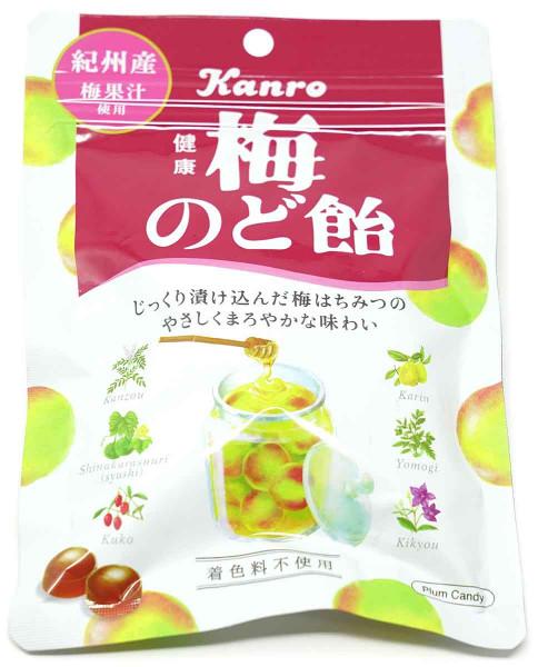 Kanro Halsbonbon mit Pflaumengeschmack, 90 g