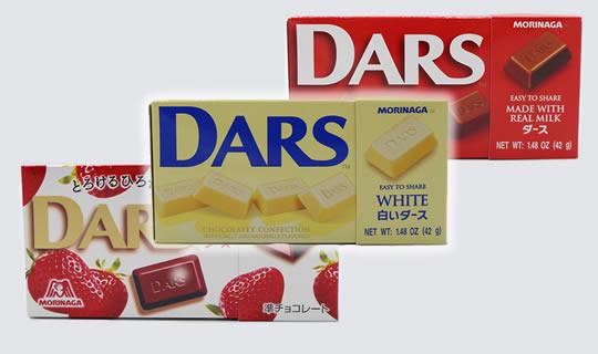 Japanische Schokolade