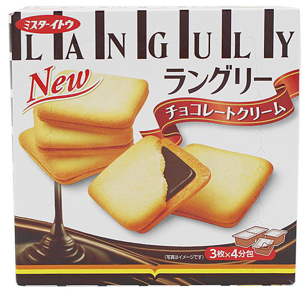 Ito Languly Sandwich-Keks mit Schokoladencreme, 12 Stück