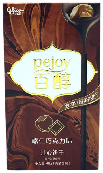 Glico pejoy Keksstick Haselnuss, 48 g