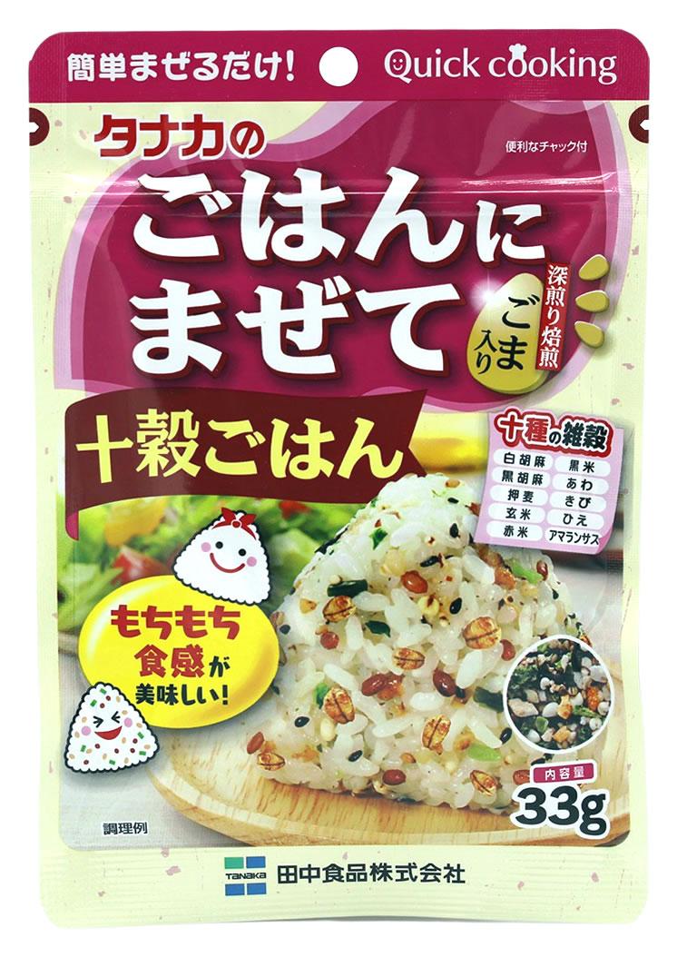 Tanaka Reisgewürz 10 Sorten Getreide, 33 g