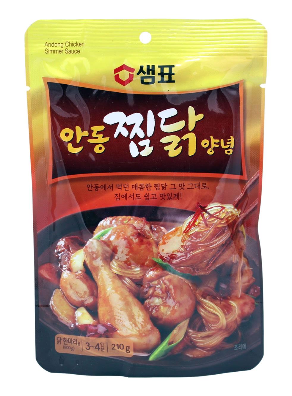 Sempio Sauce für Hühnerfleisch Simmer, 210 g