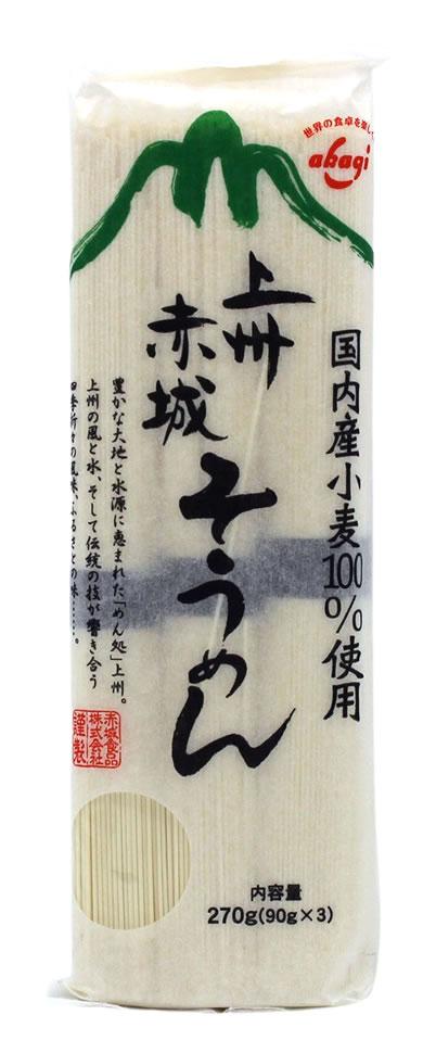 Japanische Somen Weizennudeln, 3x 90 g