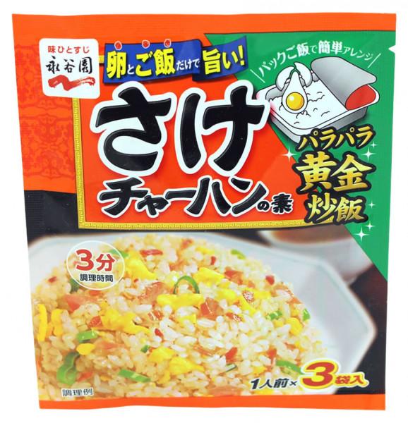 Gewürz für gebratenen Reis mit Lachs-Geschmack, 20,4 g