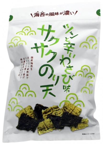 Noriten Algenchips mit Wasabi, 90 g