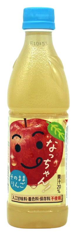 Suntory Natchan Soda-Getränk Apfel-Geschmack, 425 ml
