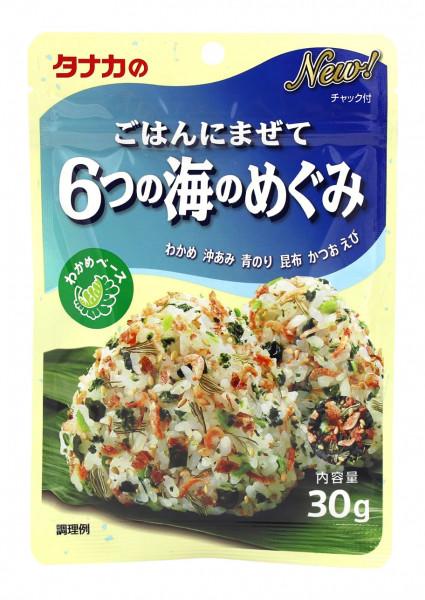 Japanisches Reisgewürz, 30 g