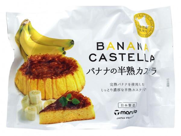 Kuchen Castella Banana, 165 g