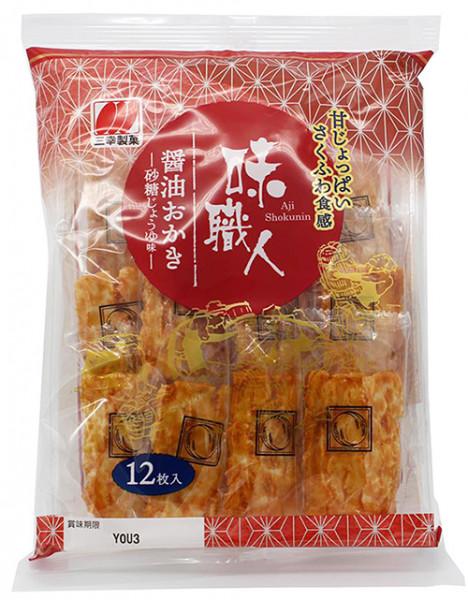 Sanko Ajishokunin Shoyu Okaki Reicracker mit Sojasaucen-Geschmack, 88 g