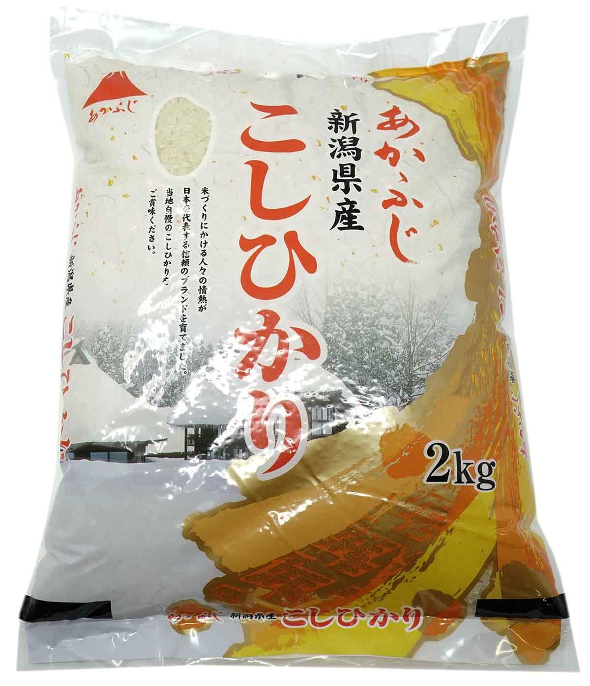 KOSHIHIKARI Reis aus Japan, 2 kg