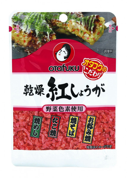 Getrockneter eingelegter Ingwer (rot), 10 g
