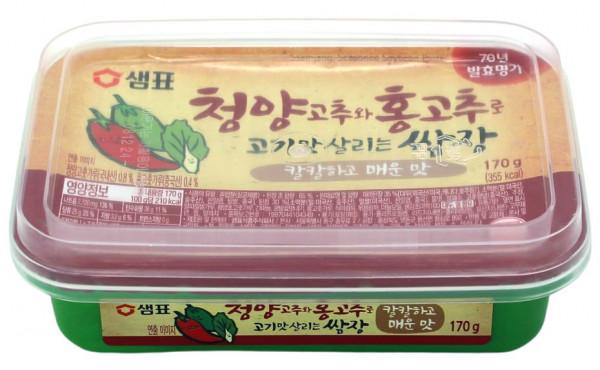 Gewürzte Sojabohnenpaste mit Chili, 170 g