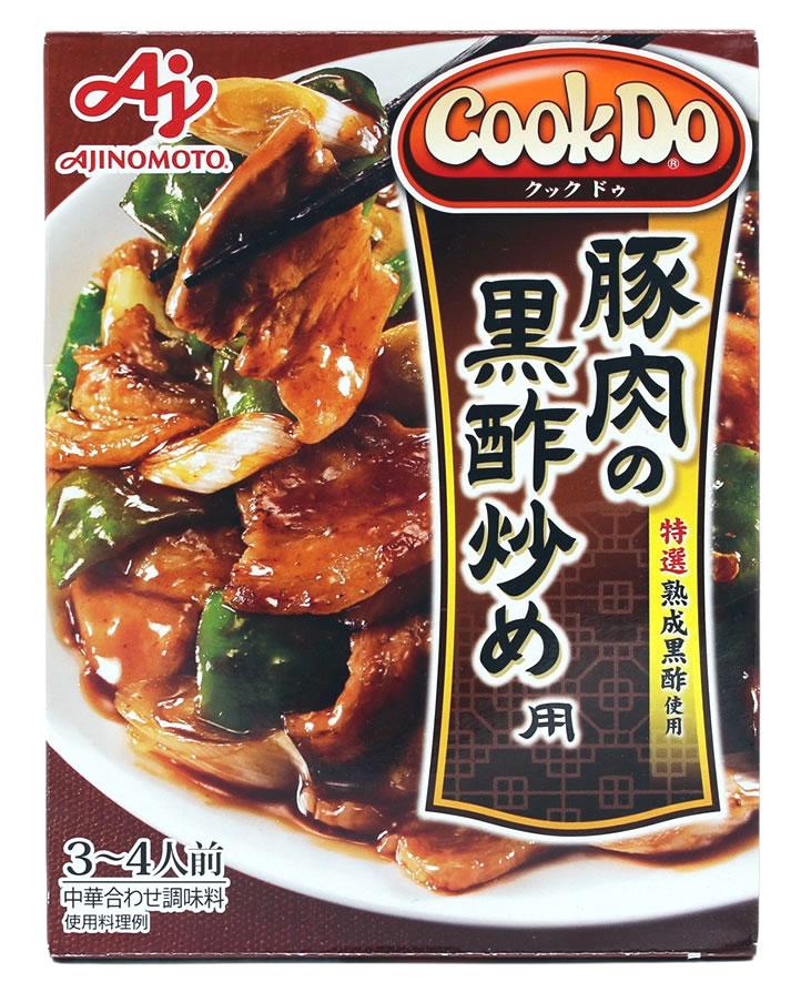 Cookdo Sauce gebratenes Schweinefleisch schwarzer Essig, 130 g