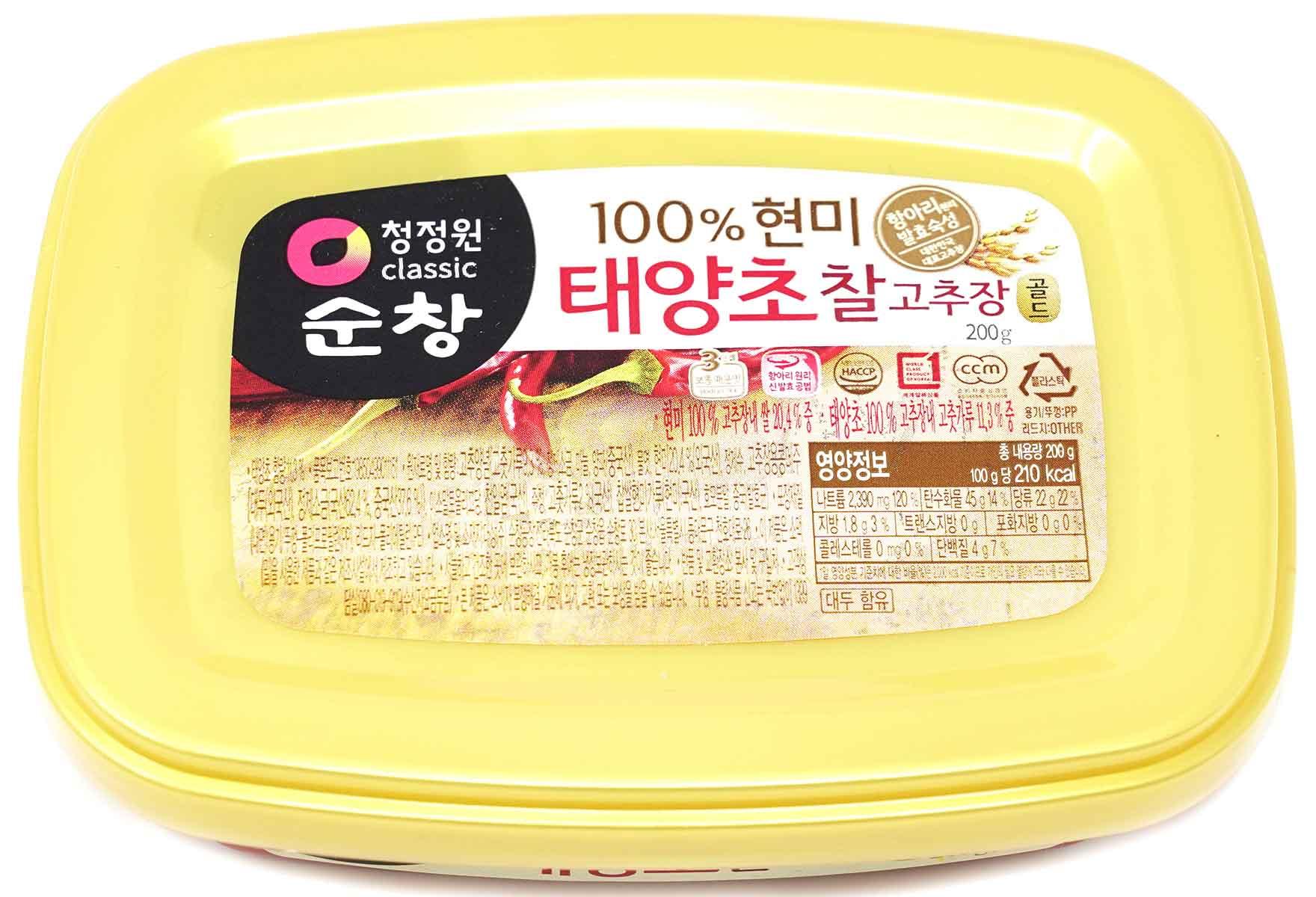 CJW Chilipaste, 200 g