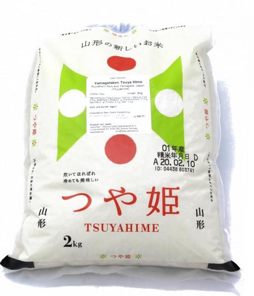 Shinmei Yamagata ken San Tsuyahime-Reis, 2 kg